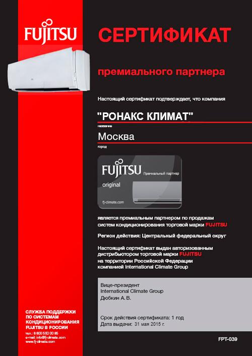 Сертификат на кондиционеры mitsubishi heavy